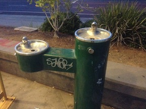 non-functioning water fountain at Sunrise light rail station